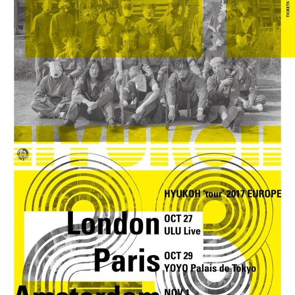 Hyukoh 'tour' 2017 – Paris